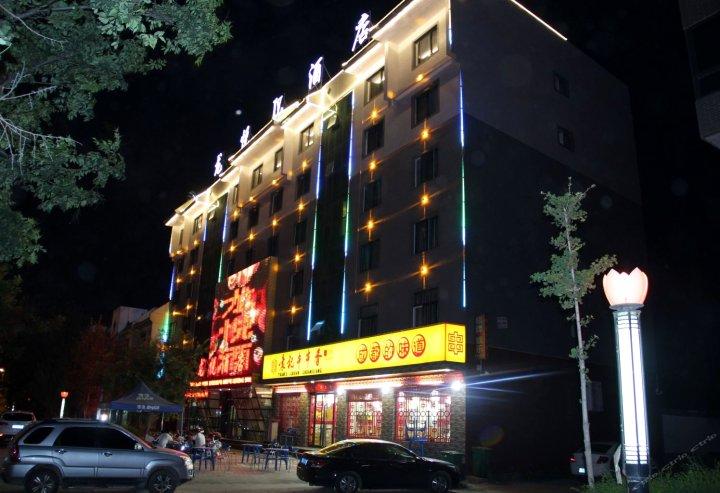 华山龙悦酒店