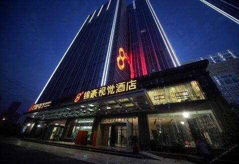无锡锦豪视觉酒店268