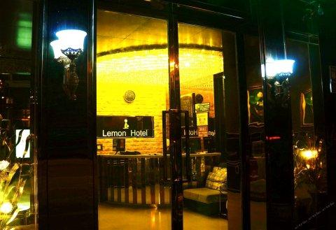 延安柠檬水晶酒店