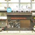 汉庭酒店(呼和浩特石羊桥店)