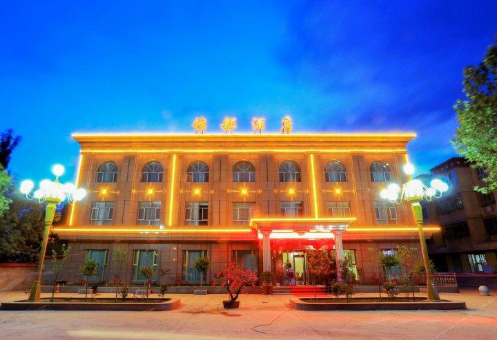 喀什锦都酒店