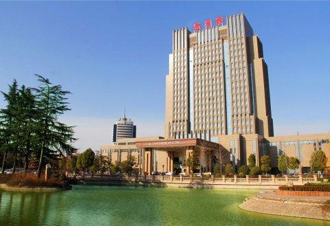 漯河迎宾馆