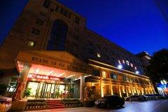 漯河亮奇酒店(原黄河假日)
