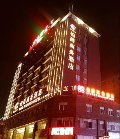 伯爵商务酒店(合肥火车站地铁站店)