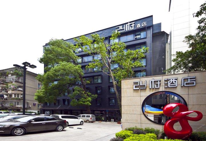 福州24府品质酒店