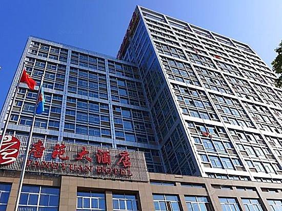 赣州唐苑大酒店