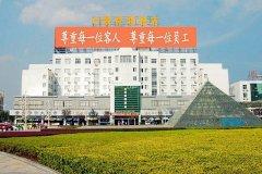 九江中景假期酒店