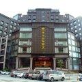 惠安伟华大酒店