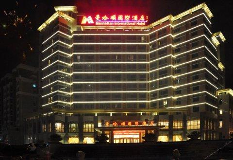 淮北曼哈顿国际酒店