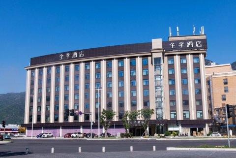 全季酒店(福州鼓山福马路店)