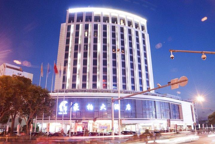 福州豪柏大酒店