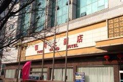 铜川银河大酒店