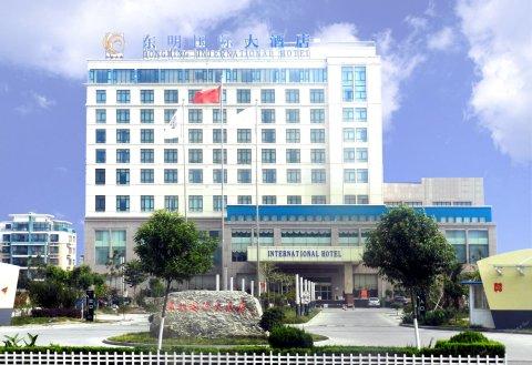 东明国际大酒店