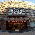 星程酒店(北京马甸桥店)
