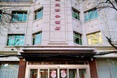 北京京龙苑商务酒店