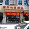 西安锦上壹品酒店