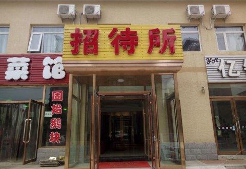 北京家和公寓辛店镇店