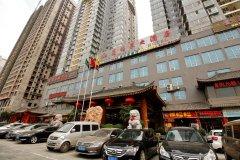 陕西鑫福莱大酒店