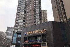 新坤商务酒店(西安开远门地铁站店)