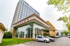北京东竹园宾馆