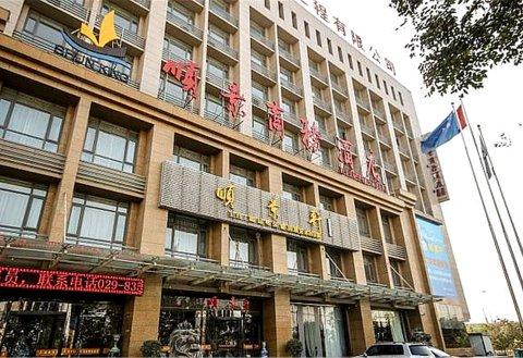 西安顺景酒店
