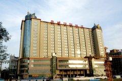 西安华威国际酒店