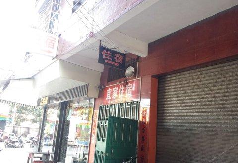 广州宜家公寓北兴村店