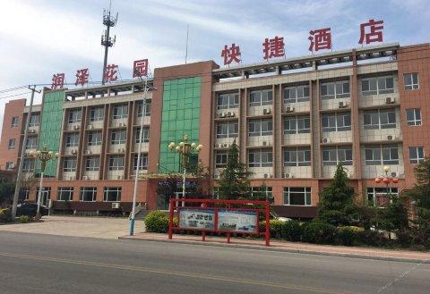 济南润泽花园快捷酒店