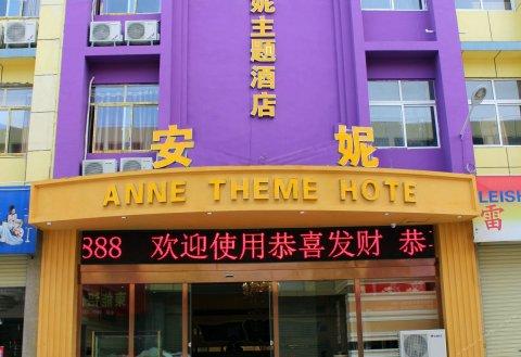 贵阳西部商务酒店