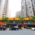 布丁酒店(杭州火车东站西广场二店)(原东杭快捷酒店)