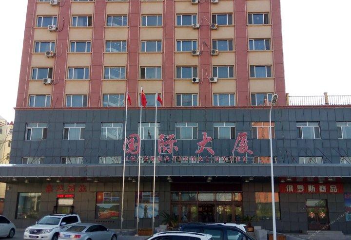 抚远国际大厦酒店