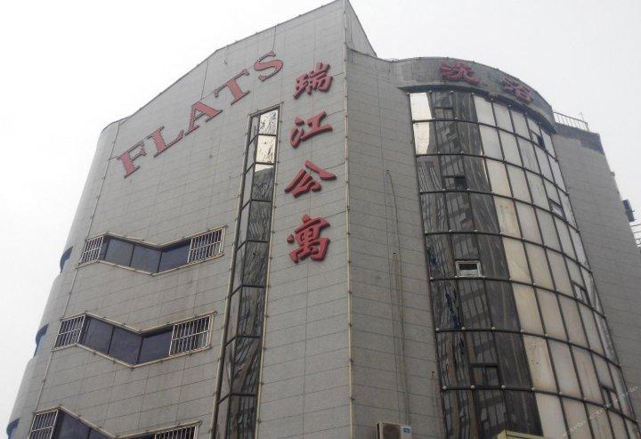 天津瑞江公寓