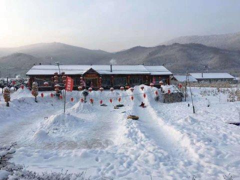 五常雪谷盛世家园旅馆