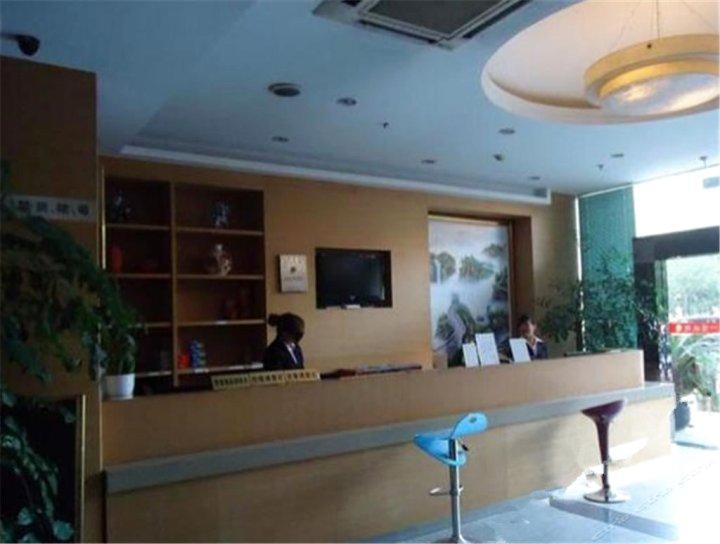 噶尔狮泉河建设宾馆