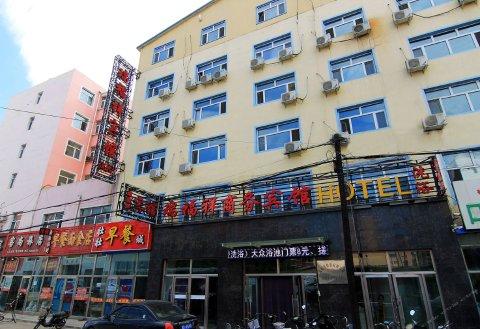 甘南瑞福祥商务宾馆