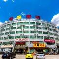 速8酒店(北京平谷兴谷环岛店)