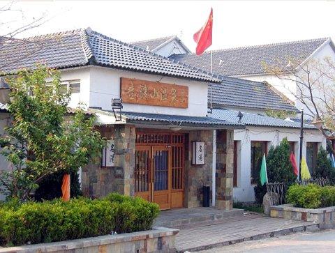 大连老铁山温泉酒店