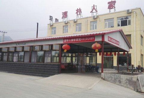 龙庆峡淳朴人家农家院