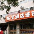 布丁酒店(北京国展柳芳地铁站店)