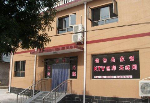 北京龙庆峡吉祥雨农家饭庄