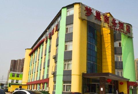 北京梦巢商务酒店