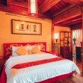 北京斯维登度假公寓(雍和宫红云阁)