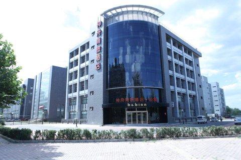 北京神舟商旅永丰民宿公寓