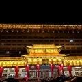太原琉璃轩新概念酒店