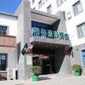 格林豪泰(北京南四环新发地商务店)