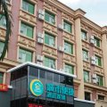 城市便捷酒店(深圳平湖汽车站店)
