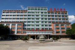 梅州金盘大酒店