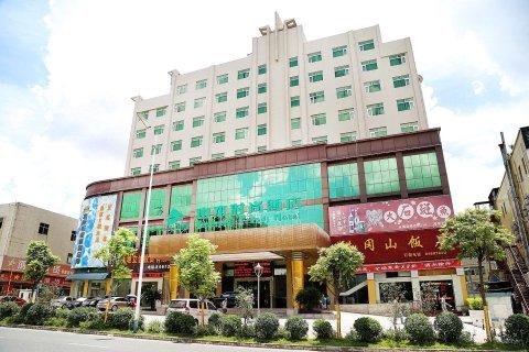山水时尚酒店(深圳华南城店)