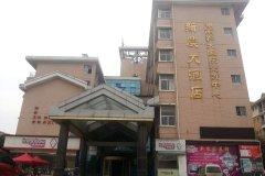 长沙新农大酒店