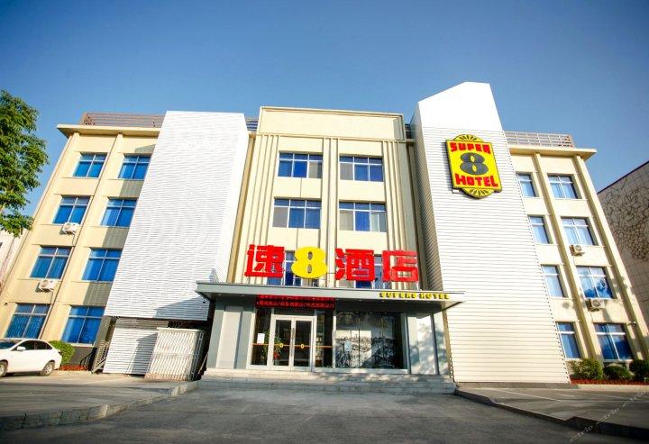 速8酒店(靖宇大街店)